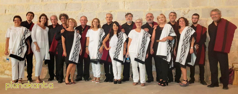 Asociación Cultural Planakanta